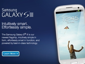 """Компания Samsung объявляет акцию: """"Отдай свой старый смартфон и получи до 0"""""""