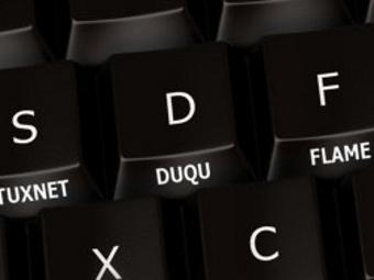 Обнаружен очередной вирус-киберооружие