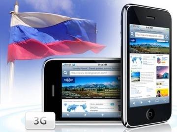 В 2013 году в России могут открыть первый официальный Apple Store