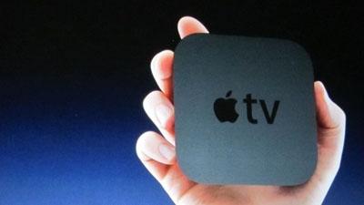 Приставку Apple TV наделят системой отключения ненужного контента