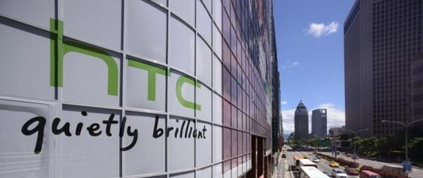 Появились первые фотографии HTC Proto