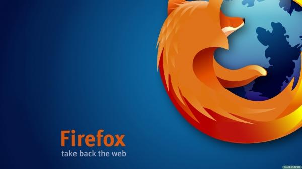 Новый Mozilla Firefox 15 доступен для скачивания
