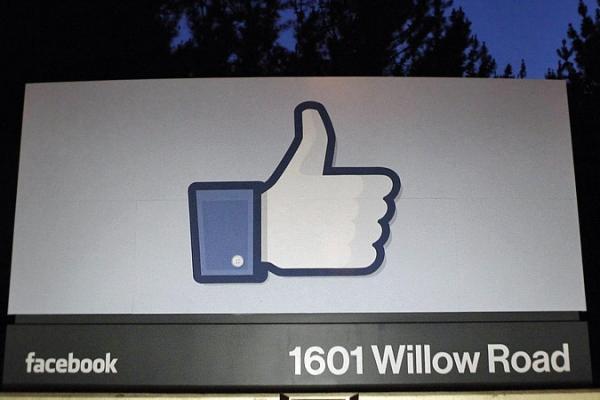 Facebook обвиняют в нарушении конфиденциальности своих пользователей