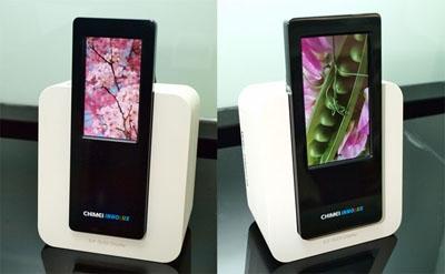 Chimei Innolux готовит революцию в мире дисплеев для смартфонов и планшетов