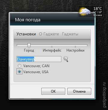 Погода в селе красное 2 алексеевского района