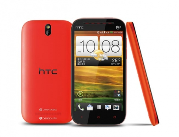 HTC One ST – смартфон с двумя SIM-картами