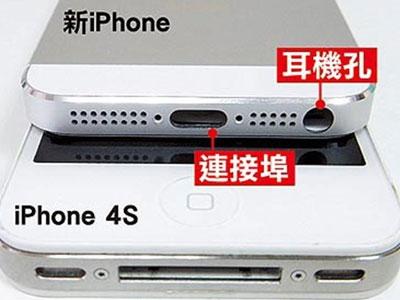 iPhone 5 попадет в Россию только в декабре