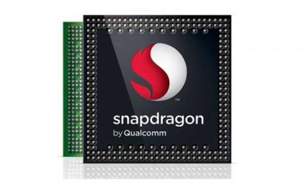 Анонс процессоров Qualcomm Snapdragon S4 Play