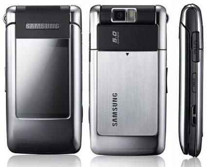 Стильный телефон Samsung G400 Soul