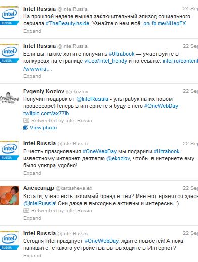 Ультрабуки от Intel нашли своих хозяев