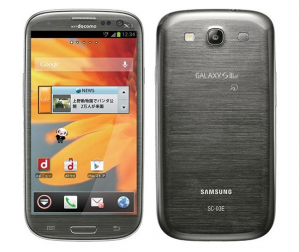 В Японии появится Samsung Galaxy S III Alpha