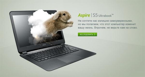 Реклама: как Джек Бауэр кексы готовил с помощью Acer Aspire S5