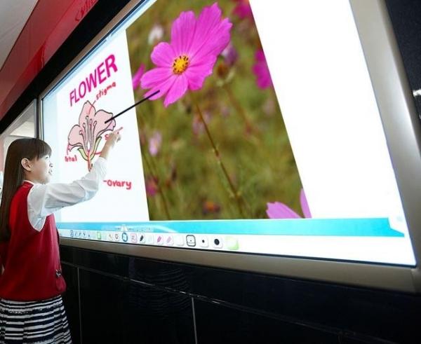 LG продемонстрировала огромный 84'' интерактивный дисплей