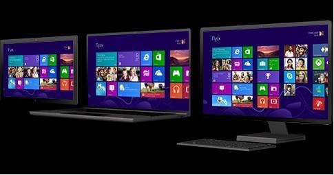 Начались официальные продажи Windows 8