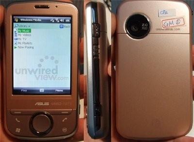 Новый GPS-коммуникатор от Asus