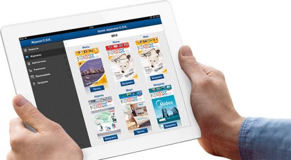 Приложение СОК Мобайл для iPhone и iPad от журнала «Сантехника, Отопление, Кондиционирование»