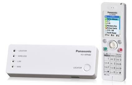 KX-WP800 – первый Skype-телефон от Panasonic