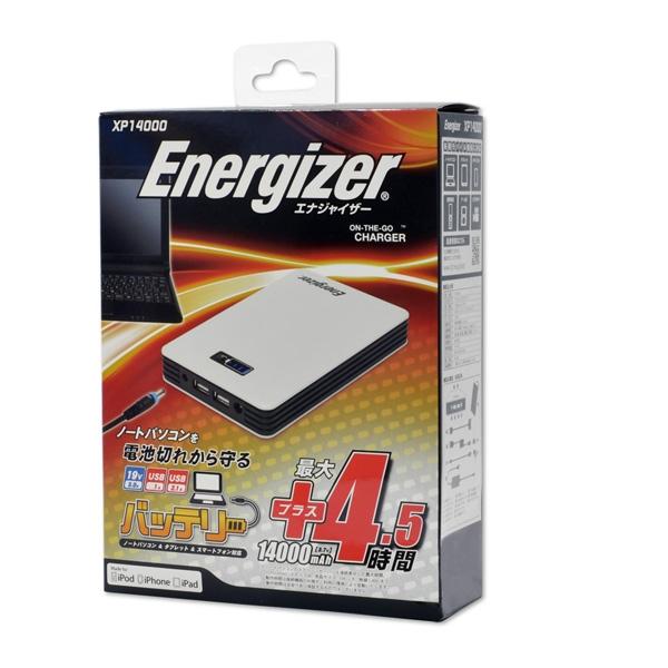 Energizer запускает в продажу новый мобильный аккумулятор