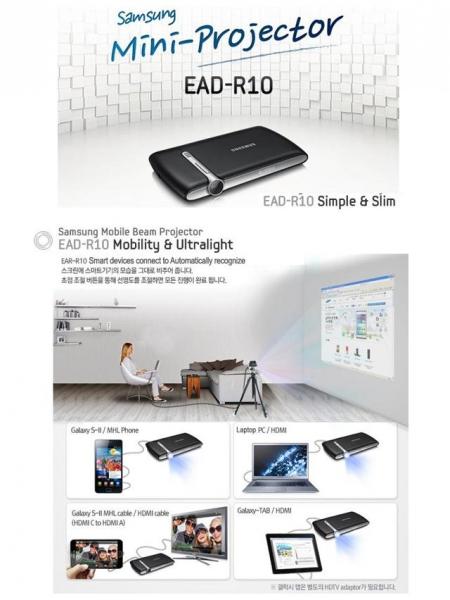 Мобильный проектор Samsung Mobile Beam Projector