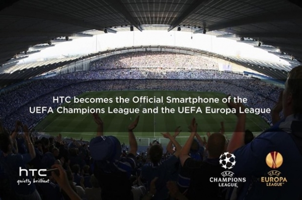 Футболисты будут пользоваться смартфонами HTC
