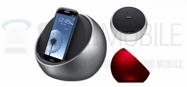 Новая док-станция от Samsung – прощай прямоугольники?