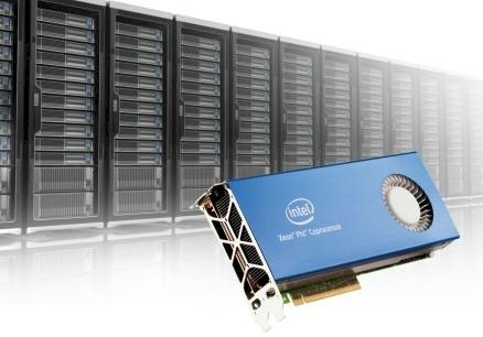 Как Intel победила в тендере на постройку китайского суперкомпьютера