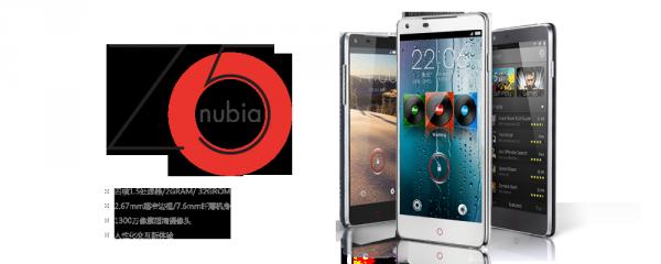 ZTE представляет 5'' смартфон Nubia Z5 с четырехядерным чипом
