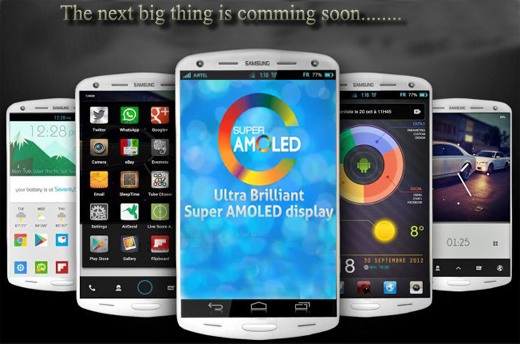 Samsung рассекретила подробности о Galaxy S IV