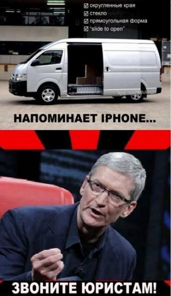 Напоминает iPhone…