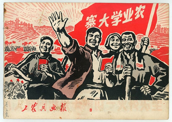 Китайские аутсорсеры делали работу за бездельничающего американского программиста