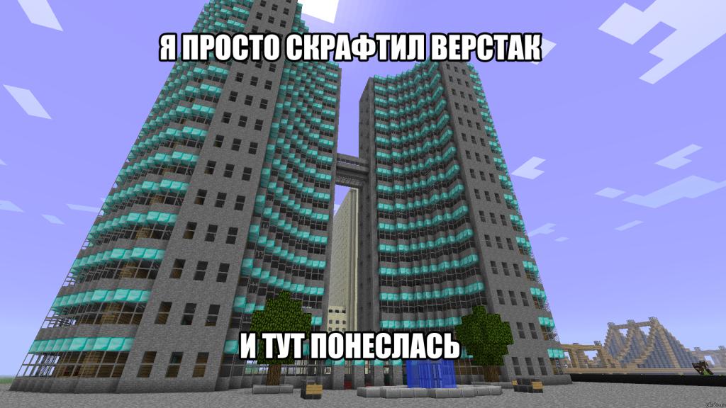по локальной сети minecraft: