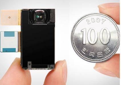 Самая тонкая 8-мегапиксельная камера для мобильных телефонов