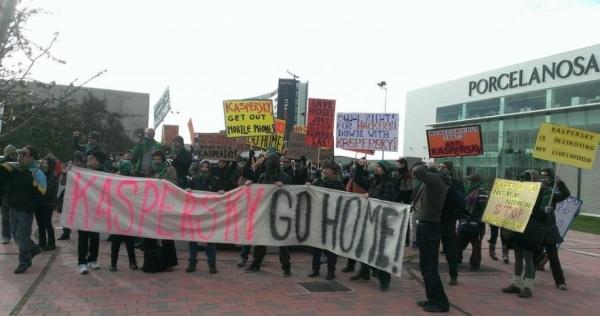 Хакеры митингуют против Касперского