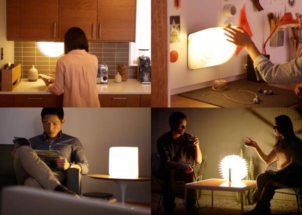Портативная лампа в виде книги — Lumio
