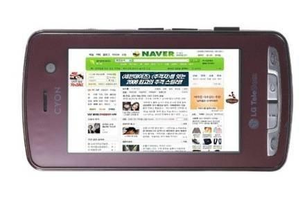 LG LH2300 - телефон для веб-серферов