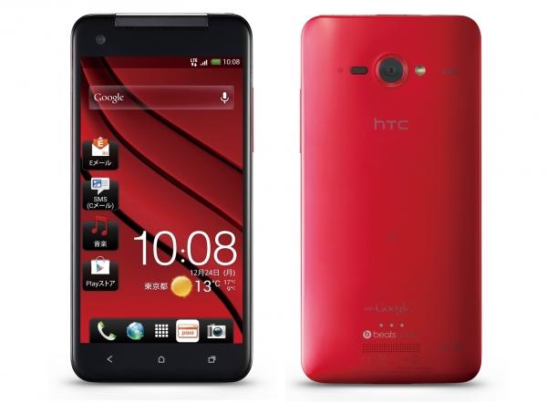 HTC объявила о разработке Butterfly II