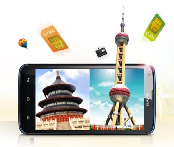 Huawei A199 — 5-дюймовый смартфон с двумя SIM-картами