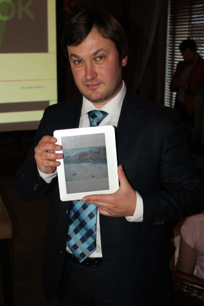 PocketBook представила свои новинки