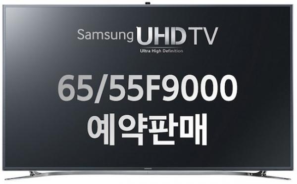 Новые 4K-телевизоры от Samsung выйдут в продажу в июне