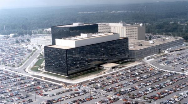 PRISM – или как спецслужбы США следят за интернет-пользователями