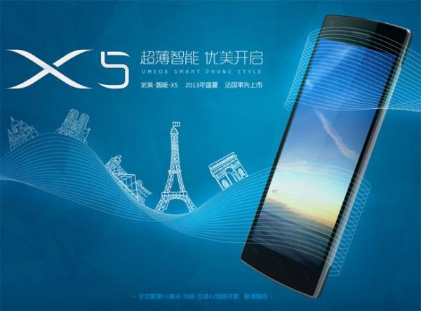 Umeox X5 — самый тонкий в мире телефон