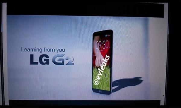 Слухи о характеристиках LG Optimus G2
