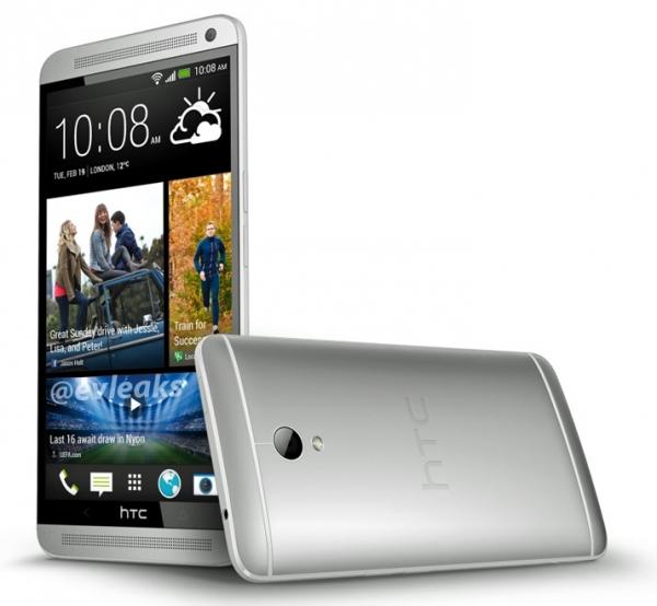 В Сеть утекли пресс-фотографии HTC One Max