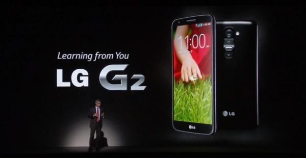 Промо-акция LG G2 в Корее обернулась катастрофой