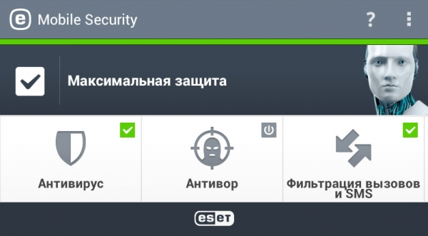 ESET NOD32 Mobile Security 2.0