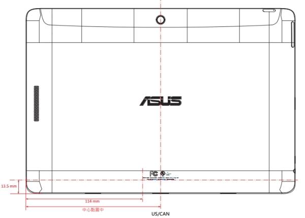 Планшет Asus нового поколения проходит сертификацию FCC