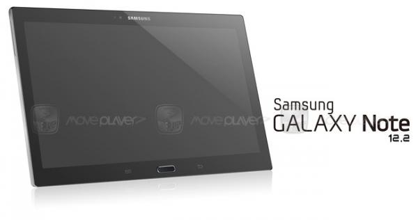 В сеть утекла фотография планшета Samsung Galaxy 12.2