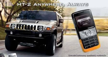 Мобильник для внедорожника Hummer HT2 Phone