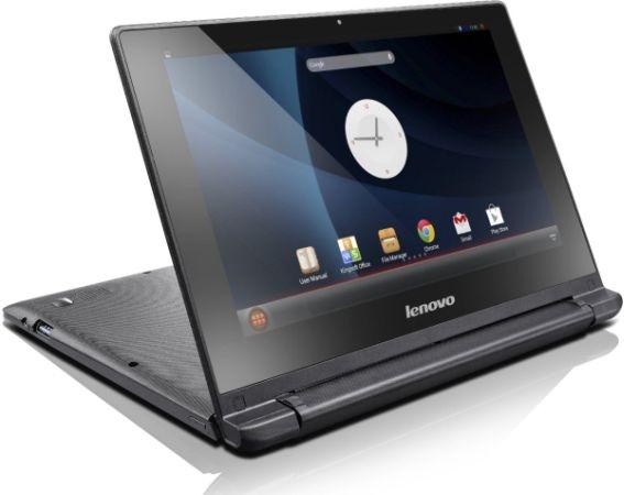Lenovo выпустит Android-ноутбук