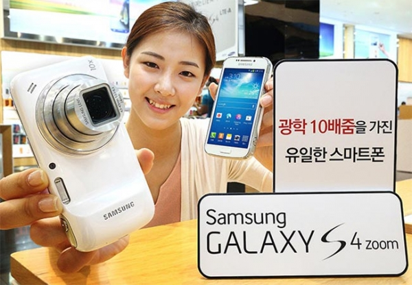 Камерафон Samsung Galaxy S4 Zoom выходит в продажу
